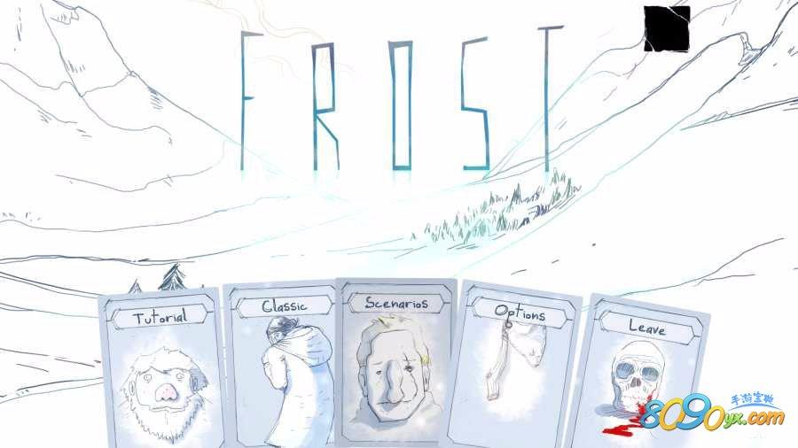 Frost严极寒世界